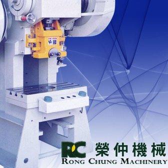 鍛造設備介紹-中古機械